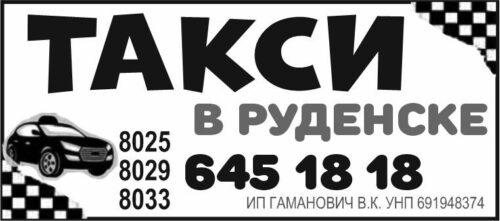 IMG-35fbcb801aad7a577bee25ae3513d56e-V